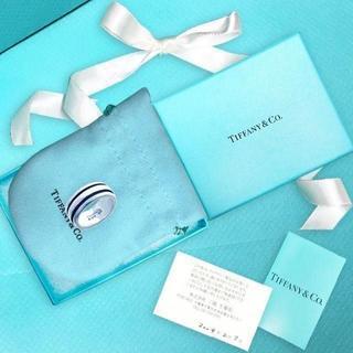 ティファニー(Tiffany & Co.)の未使用 ティファニー ラインリング11号(リング(指輪))