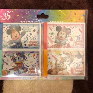 Disney - ★Kii★様専用 ディズニー メモ帳