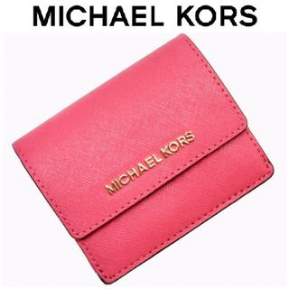マイケルコース(Michael Kors)の正規品 査定済 28960円マイケルコース 財布 小銭入れ 定期入れ(財布)