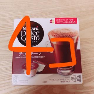 ネスレ(Nestle)のドルチェグスト チョコチーノ(コーヒー)