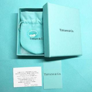 ティファニー(Tiffany & Co.)の未使用 ティファニー ビーン リング7号(リング(指輪))
