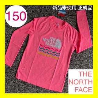 ザノースフェイス(THE NORTH FACE)の新品 THE NORTH FACE ラッシュガード 水着 ピンク系 レジャー 海(水着)