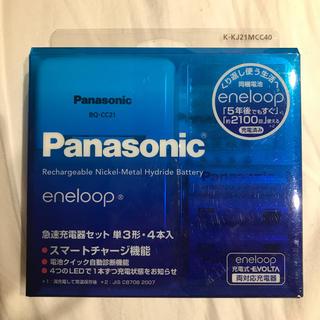 パナソニック(Panasonic)のPanasonic eneloop (バッテリー/充電器)