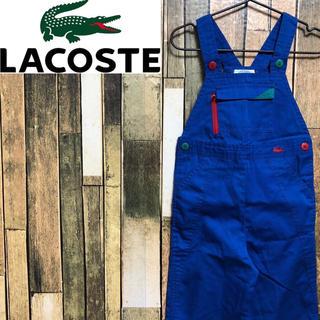 LACOSTE - 【激レア】ラコステ◇キッズ用刺繍ロゴ入りカラーボタンオーバーオール  90s