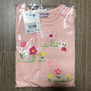 mikihouse - 新品 ミキハウス トップス 長袖 90
