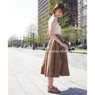 DEUXIEME CLASSE - ドゥーズィエムクラス タイプライタータックギャザースカート 17SS