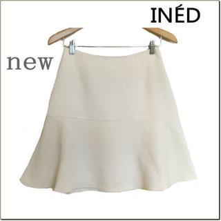 INED - 新品タグ付き◆INED◆オフホワイト系シンプル切替えフレアスカート◆イネド◆9