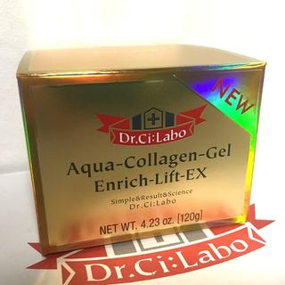 ドクターシーラボ(Dr.Ci Labo)の未開封 アクアコラーゲンゲル エンリッチリフト EX 120g 2018年モデル(オールインワン化粧品)