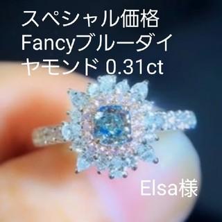 特価♡Fancyブルーダイヤモンドリング