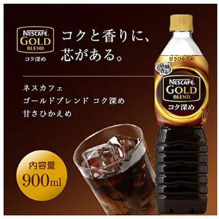 ネスレ(Nestle)のネスカフェ ゴールドブレンド コク深め ボトルコーヒー 900ml×12本(コーヒー)