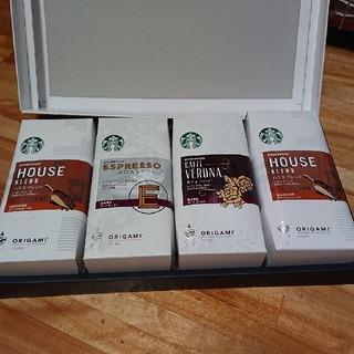 スターバックスコーヒー(Starbucks Coffee)のスターバックス(コーヒー)