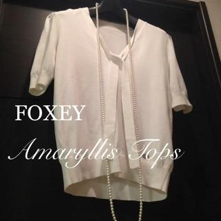FOXEY - FOXEYやわやわニットトップス 雑誌にも多数掲載された人気のデザイン♡