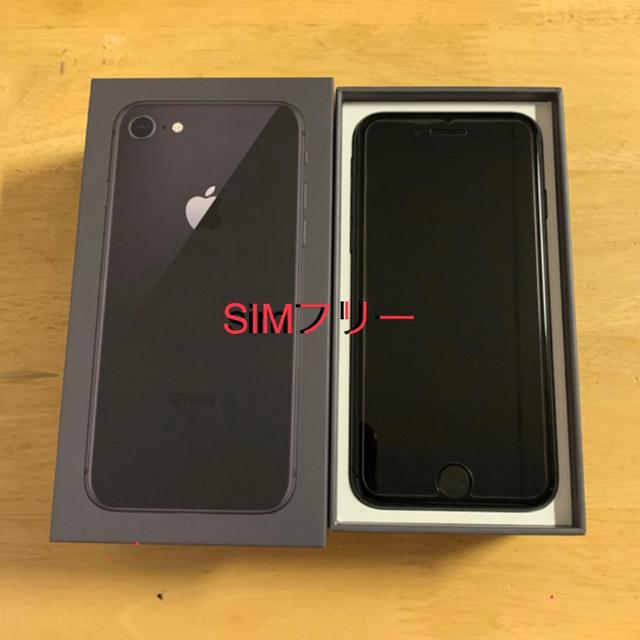Apple(アップル)のiPhone8  スマホ/家電/カメラのスマートフォン/携帯電話(スマートフォン本体)の商品写真