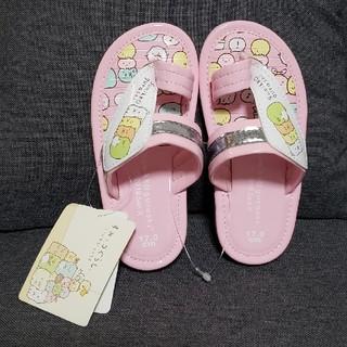 サンエックス - 【定価約1300円】【17cm】すみっコぐらし ビーチサンダル ピンク