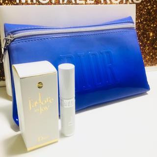 ディオール(Dior)のディオール トレンディー オファー(コフレ/メイクアップセット)