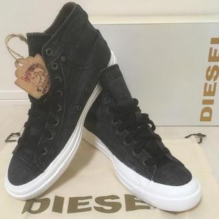 ディーゼル(DIESEL)のディーゼル☆ハイカット☆スニーカー☆新品☆シューズ☆靴(スニーカー)