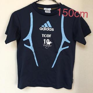 adidas - adidas Tシャツ 150cm