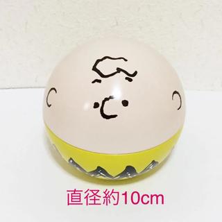 ピーナッツ(PEANUTS)のチャーリーブラウン 球体空き缶 空き容器 小物入れに(小物入れ)