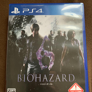 PlayStation4 - PS4 BIOHAZARD 6