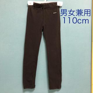 JUNK STORE - レギンス パンツ 110cm キッズ