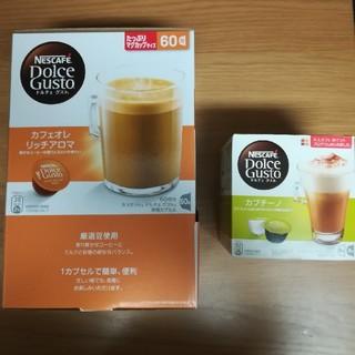 ネスレ(Nestle)のネスレ ネスカフェドルチェグスト 65杯分のセット(コーヒー)