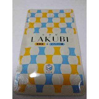 悠悠館 ラクビ LAKUBI(ダイエット食品)