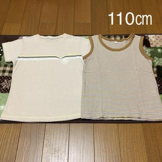 ユニクロ(UNIQLO)の<306>Tシャツ&タンクトップセット110サイズ(Tシャツ/カットソー)