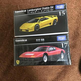 Ferrari - トミカ プレミアム 新品 フェラーリ 512BB 15 ランボルギーニ ディア