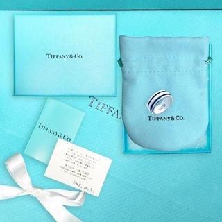 ティファニー(Tiffany & Co.)の未使用 ティファニー ラインリング9号(リング(指輪))