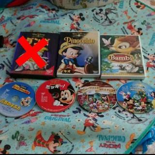 ディズニー(Disney)のディズニー Disney DVD 7枚(アニメ)