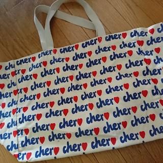 Cher - cherデカバッグ