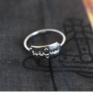 ヴィヴィアンウエストウッド(Vivienne Westwood)のヴィヴィアン GIGLIOLA SMALL RING  S 【ジャイアントオーブ(リング(指輪))