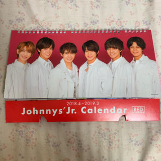 Johnny's - King & Prince カレンダー 2018