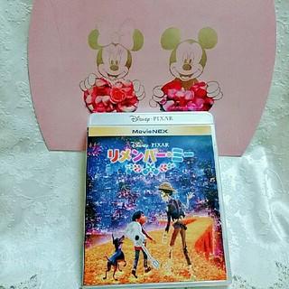 ディズニー(Disney)の新品♡リメンバーミー   DVD   純正ケース&期間限定ギフトボックス付き(キッズ/ファミリー)