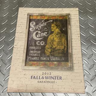 Sugar Cane - シュガーケーン2012年秋冬カタログ