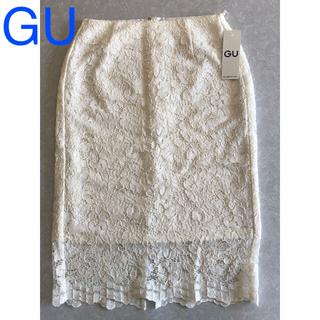 ジーユー(GU)のGU レースタイトスカート M オフホワイト 未使用品(ひざ丈スカート)