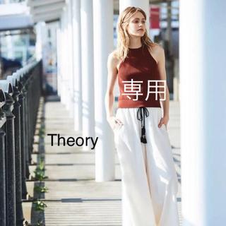 セオリー(theory)の新品 セオリー ワイドパンツ タッセル S(カジュアルパンツ)