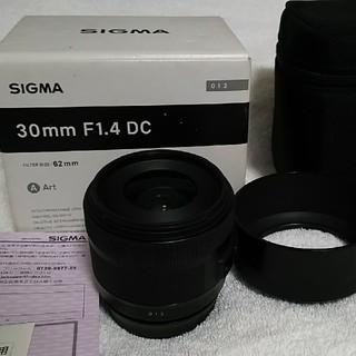 SIGMA - SIGMA 30mm F1.4 DC Art シグマ canon 単焦点 レンズ