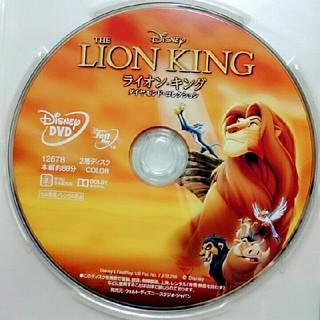 ディズニー(Disney)の新品♡ライオンキング  DVD  クリアケース  MovieNEX(アニメ)