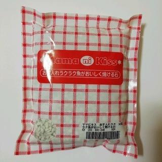 フェリシモ(FELISSIMO)のフェリシモ ママにキス お手入れラクラク 魚がおいしく焼ける石(調理道具/製菓道具)