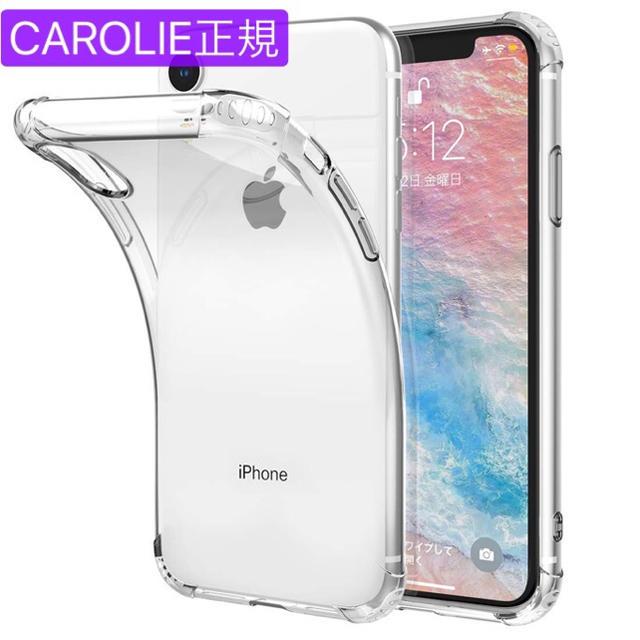 iphonex ケース かっこいい | iphone XRケース スマホケース クリア 高品質TPU素材 の通販 by Carolie's shop|ラクマ