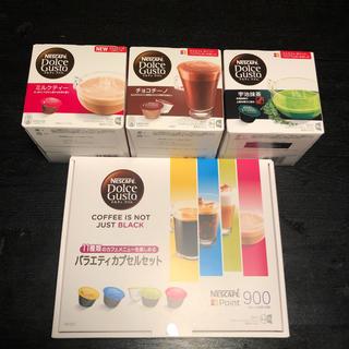 ネスレ(Nestle)のドルチェゲスト バラエティカプセルセット ネスレ(コーヒー)