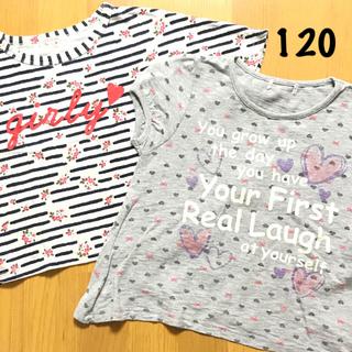 シマムラ(しまむら)の女の子 半袖 120cm 2枚セット(Tシャツ/カットソー)