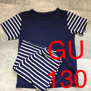 ジーユー(GU)のGUパジャマ130★ジーユー男女ルームウェア(パジャマ)