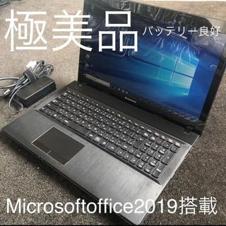 Lenovo - ノートパソコン 極美品 Lenovo 初心者歓迎