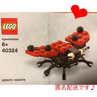 Lego - ★ レゴ  限定 PBC 40324 てんとうむし★