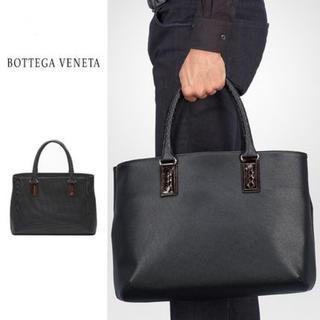 ボッテガヴェネタ(Bottega Veneta)のBOTTEGA VENETA ボッテガヴェネタネ マルコポーロ(トートバッグ)