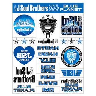 サンダイメジェイソウルブラザーズ(三代目 J Soul Brothers)のBLUE PLANET タトゥーシール(アイドルグッズ)