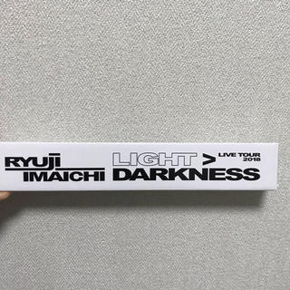 サンダイメジェイソウルブラザーズ(三代目 J Soul Brothers)の今市隆二 2018 ソロツアー LIGHT>DARKNESS ペンライト(ミュージシャン)