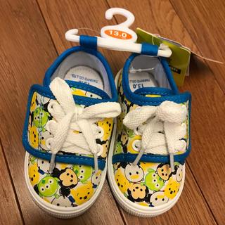 ニシマツヤ(西松屋)の【新品未使用】靴 スニーカー 男児 13.0cm(スニーカー)